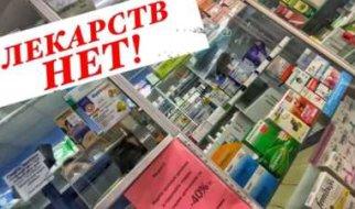 Росздравнадзор ответил депутату О. Лубковой, а В. Володин посоветовал руководителю ведомства сменить работу