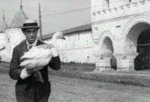 Гуси-лебеди для жителя райцентра