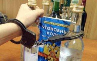 Ему хотелось очень выпить