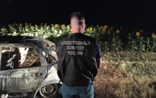 В Перелюбском районе обнаружен сгоревший автомобиль с трупом внутри