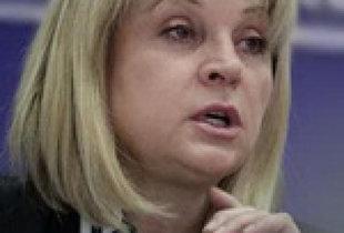 Глава Центризбиркома призвала не спешить с подведением итогов выборов