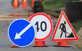 Регионы хотят обязать тратить средства собранные за нарушения ПДД только на дороги