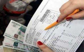 Рост тарифов за ЖКУ давно превысил плановые четыре процента