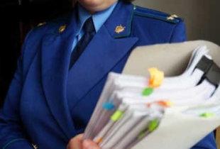 Госдума облегчила увольнение прокуроров