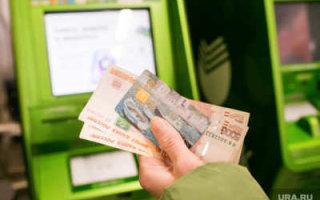 Семь способов получить выплаты от государства