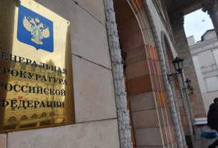 Саратовские чиновники грубо нарушили земельное законодательство