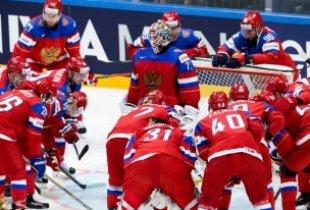 """Российские хоккеисты завоевали """"золото"""" Олимпиады"""