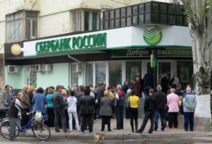 Без кредитов половина россиян протянет лишь месяц