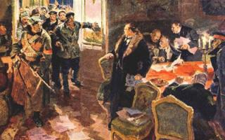 Депутаты-олигархи просят защиты от народа
