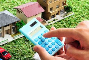 С нового года изменится земельный налог