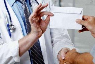 Телефон доверия для пациента