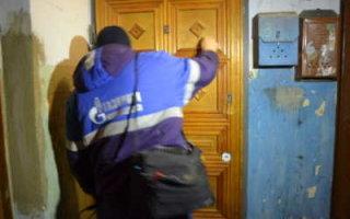 Граждан, не пускающих в квартиры газовщиков, привлекут к ответственности