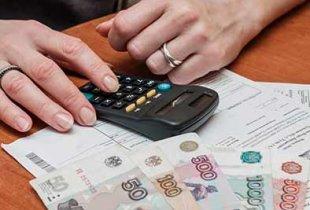 Индексация выплат и пособий