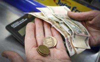 Россиян предупредили о снижении зарплат в 2021 году