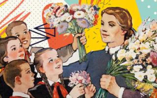 В Госдуме хотят вернуть советские нормы для учителей