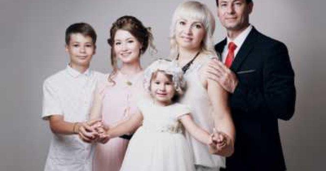 Главное, чтобы в семье жили – Вера, Надежда, Любовь