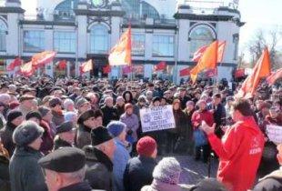 Саратовская область вошла в число самых протестных регионов