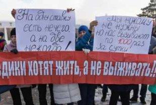 Британская газета написала о «гибели» российского здравоохранения