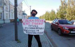 """Пикеты против """"обнуления"""" в Пугачеве"""