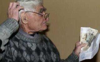 Как предали российских стариков