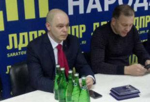 В Саратовском отделении ЛДПР сменился координатор