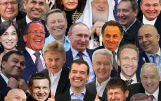 С чем столкнется российская власть в наступившем году