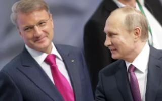 """Банк Грефа списывает """"путинские"""" деньги на детей за старые долги"""