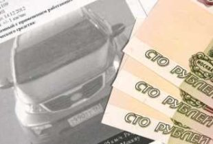 Водители дважды платят за одно превышение скорости
