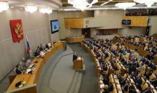Рейтинг Госдумы в глазах избирателей снизился