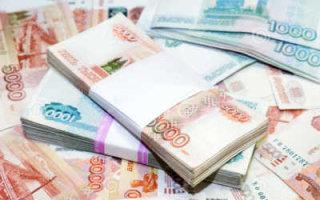 Доходы газпромовцев в кризис выросли до 1,4 миллиарда рублей