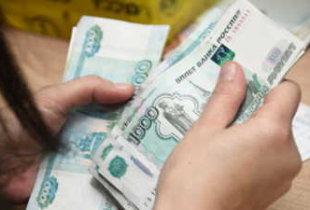 Регионы провалили майские указы о повышении зарплат