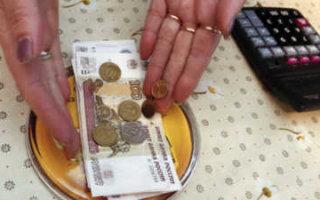 Саратовская область упала в рейтинге по темпам роста зарплат