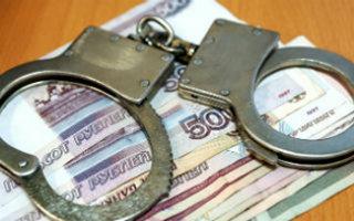 В Пугачеве осудили медсестру – мошенницу