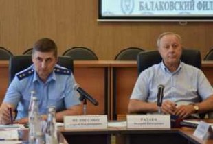 Прокурорское предостережение для Радаева