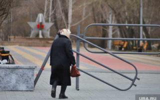 Пенсионеры станут жить еще хуже