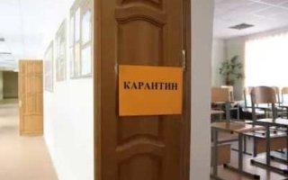 Карантин в школах Пугачева продлили
