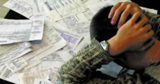 Доходы падают, тарифы растут