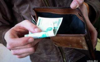 В Госдуме заявили, что в бюджете нет денег на поднятие МРОТ