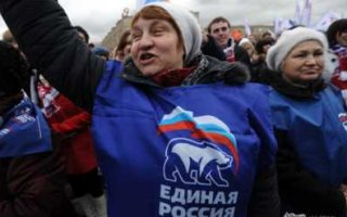 "Самая ""народная"" партия"