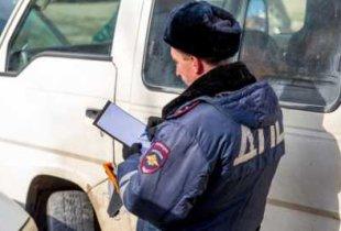 С 1 января водителей ожидают новые штрафы