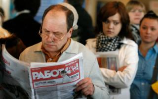 В области зафиксирован рост безработицы в 2,5 раза