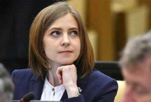 """Н. Поклонская отказалась сдавать мандат: """"Меня избиратели выбрали"""""""