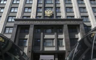 В Госдуму внесли проект об уголовном наказании за клевету в Интернете