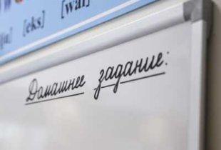 Учителя выступили против школьных правил с 1 сентября