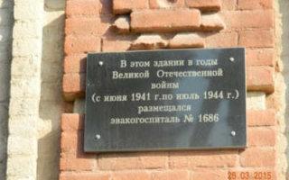 8 мая в Пугачеве состоится демонстрация