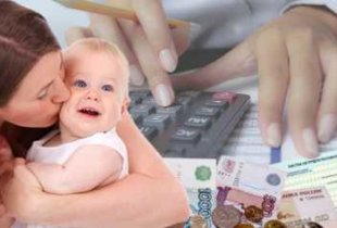 """Расширены способы подачи заявлений на детские """"карантинные"""" выплаты"""