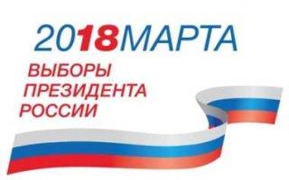 В Пугачеве явка избирателей ниже, чем в соседних районах