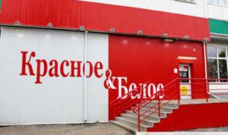 Сократят ли в Пугачеве магазины с алкоголем?