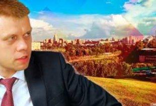 Депутат пристыдил единороссов