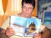 Евгений Дворянчиков, профессиональный охотник, автор двух книг охотничьих рассказов.